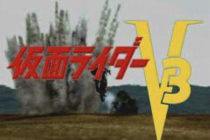 「仮面ライダーV3」OP1