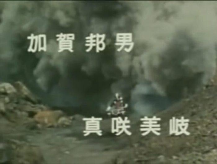 「仮面ライダーV3」OP3