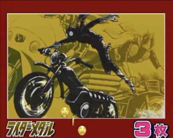 「仮面ライダーV3」ストーリークリア