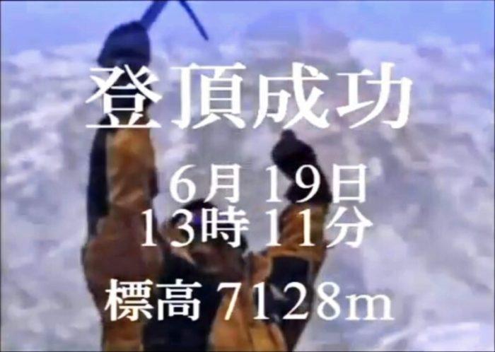 蒼天の白き神の座GREATPEAK登頂成功