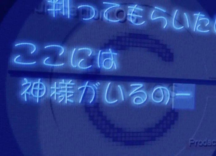 「serial experiments lain」アニメ4