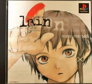 「serial experiments lain」表紙