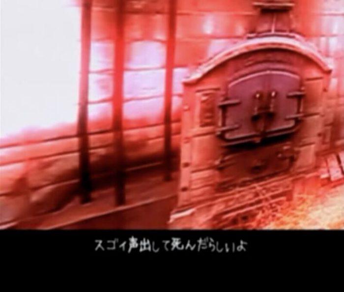 「夕闇通り探検隊」噂2