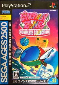 「ファンタジーゾーンコンプリートコレクション」表紙