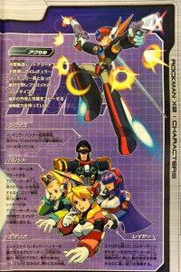 「ロックマンX8」キャラクター2