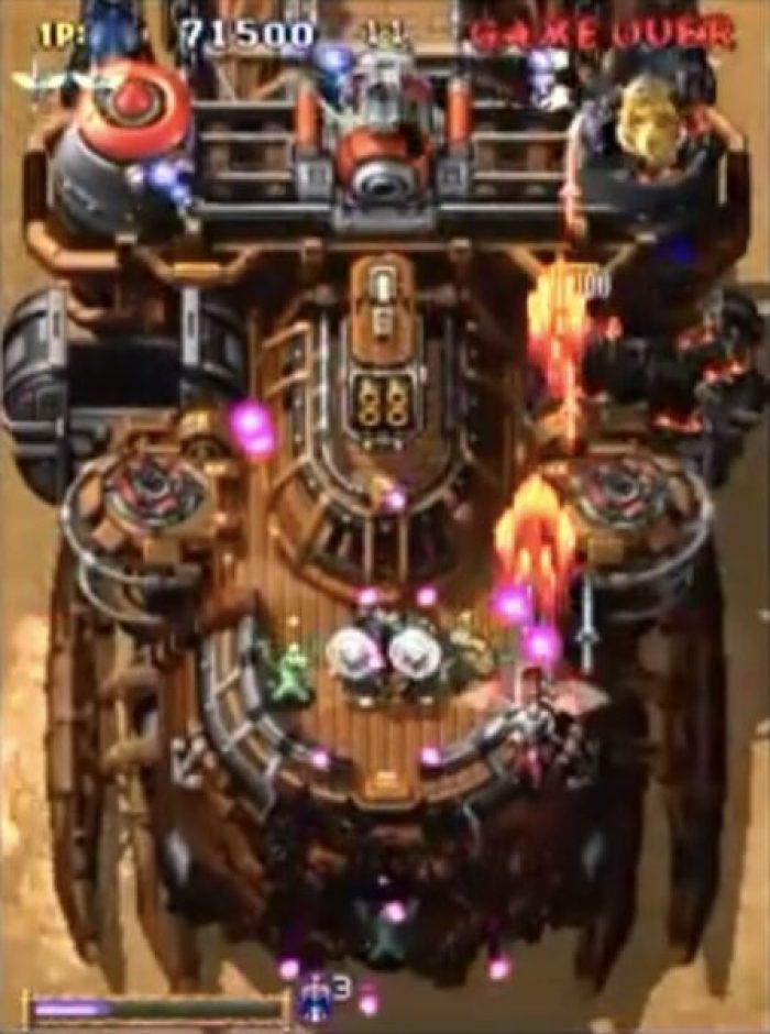 「ドラゴンブレイズ」ステージ1ボス2