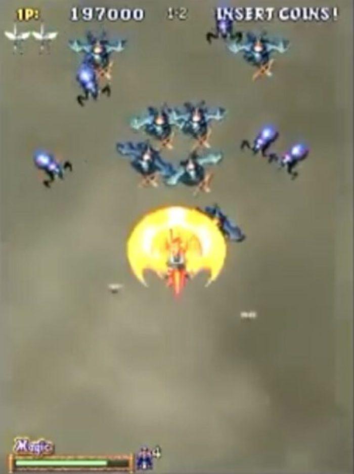 「ドラゴンブレイズ」ステージ2