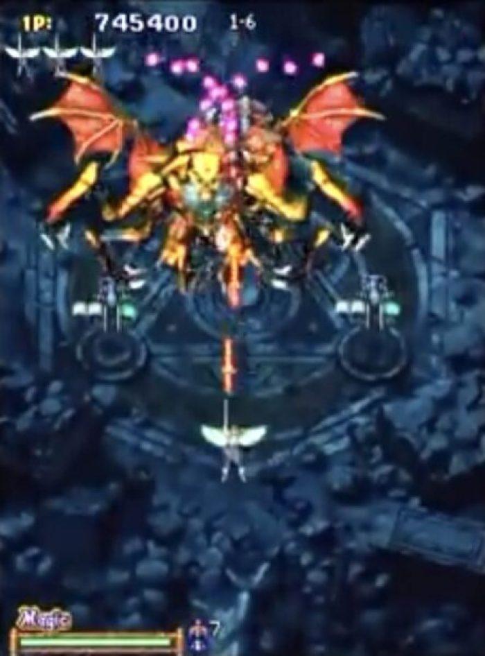 「ドラゴンブレイズ」ステージ6ボス1