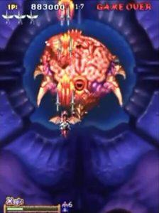 「ドラゴンブレイズ」ステージ7ボス3