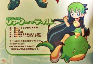 「ティンクルスタースプライツ~La Petite Princesse~」キャラクター13