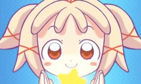 「ティンクルスタースプライツ~La Petite Princesse~」オープニング