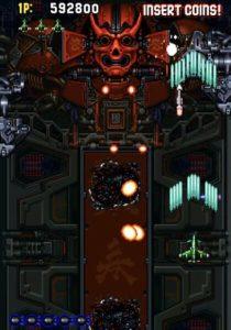 「戦国エース」ステージ7ボス1