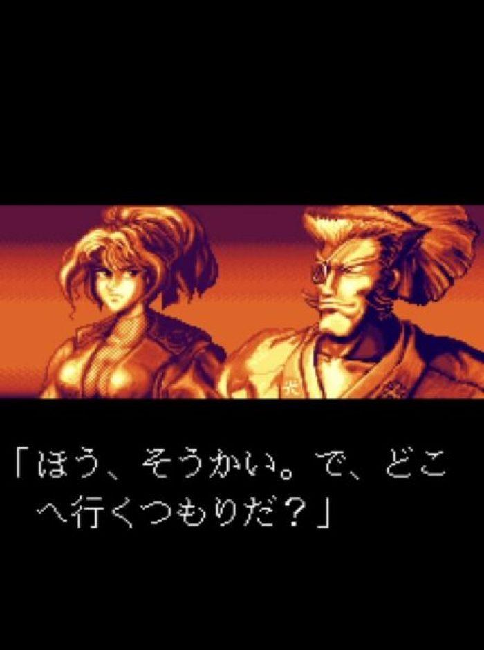 「戦国エース」ストーリー4