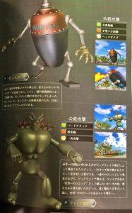 「鉄人28号」ロボット4