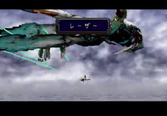 「アゼル パンツァードラグーンRPG」バトル5