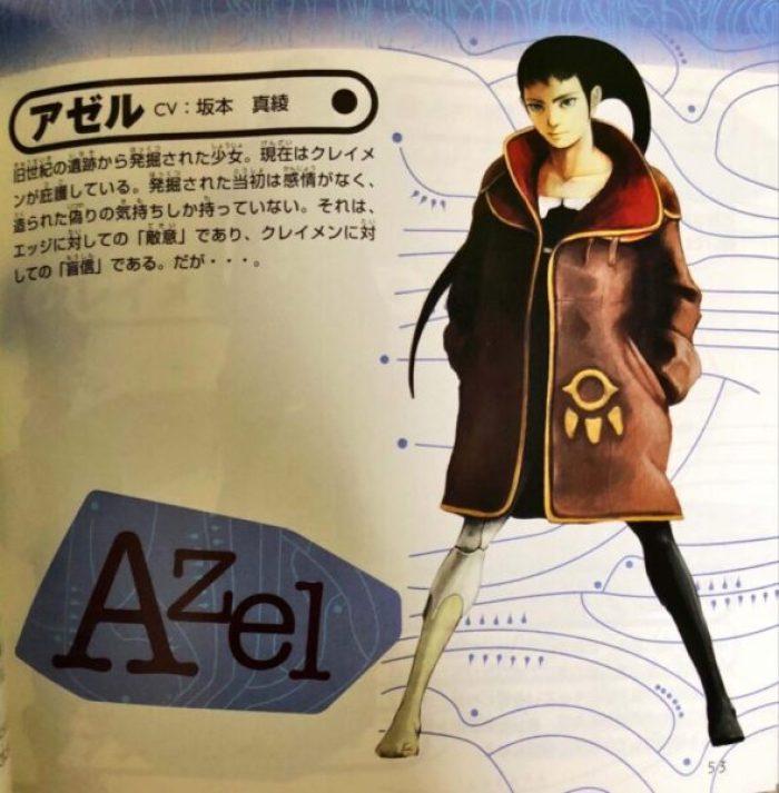 「アゼル パンツァードラグーンRPG」キャラクター1
