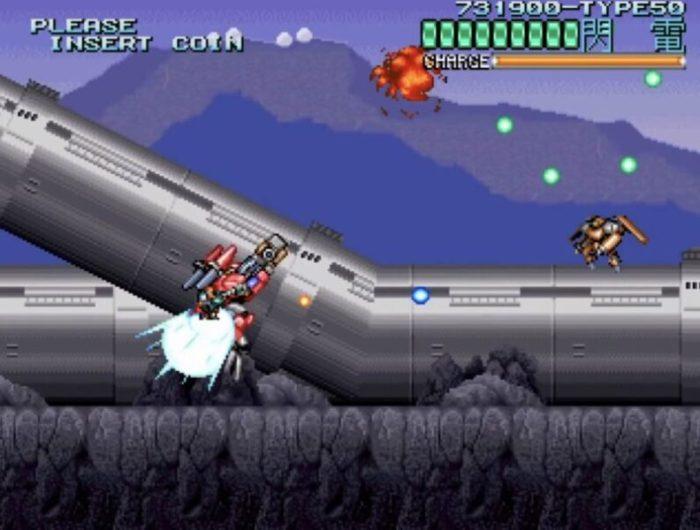 「ウルフファング 空牙2001」ミッション4-C-1