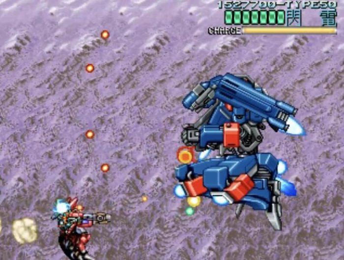 「ウルフファング 空牙2001」ミッション5-Dボス