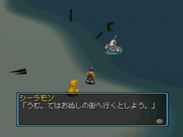 「デジモンワールド」会話5