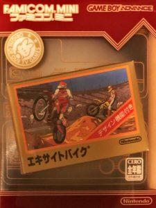 「エキサイトバイク」表紙