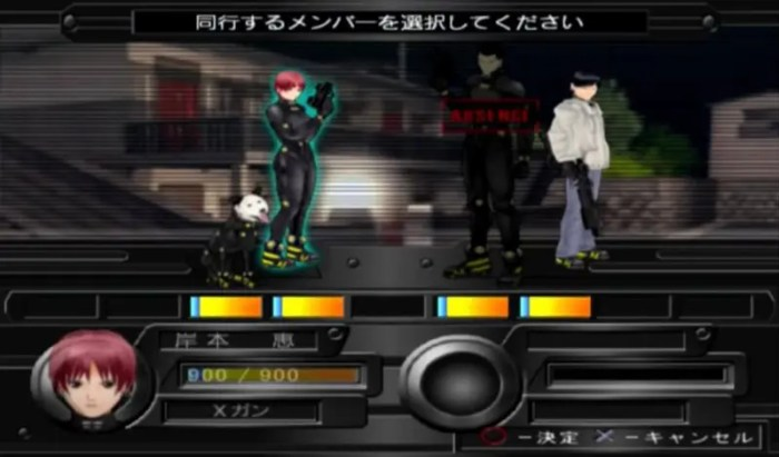 「GANTZ THE GAME」選択肢2