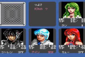「時の継承者 ファンタシースター3」ステータス