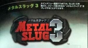 「メタルスラッグ3」メインビジュアル