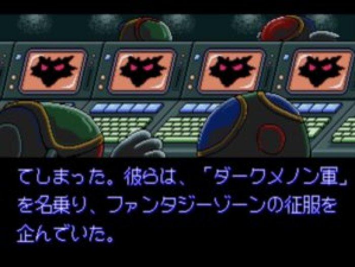 「スーパーファンタジーゾーン」イベント1