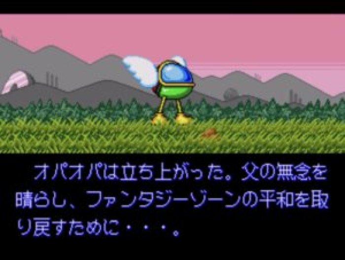 「スーパーファンタジーゾーン」イベント2