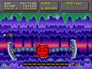 「スーパーファンタジーゾーン」ステージ4ボス