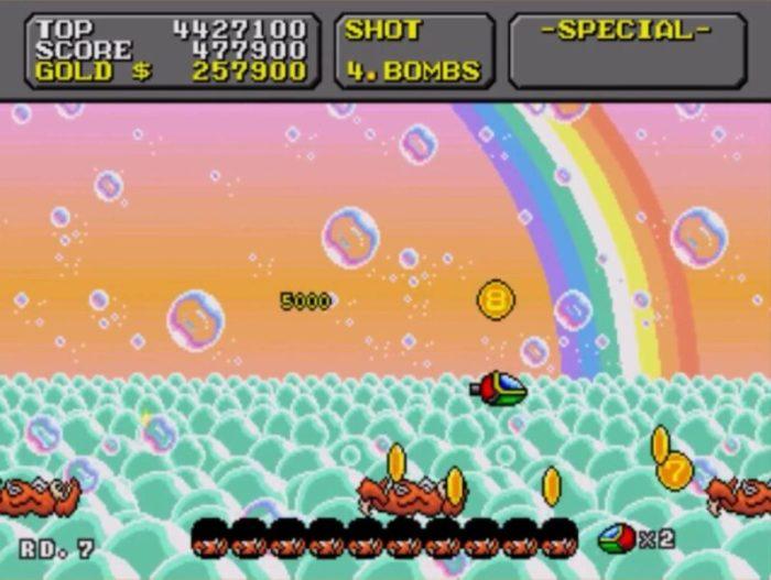 「スーパーファンタジーゾーン」ステージ7-2