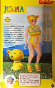 「スーパーギャルデリックアワー」キャラクター5