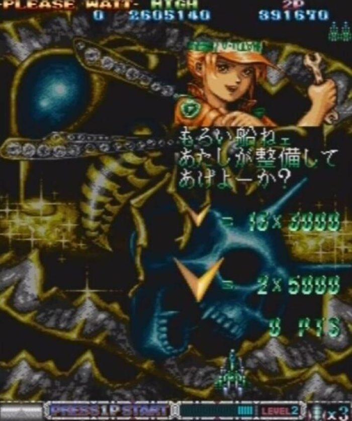「BATSUGUN」ステージ2-2