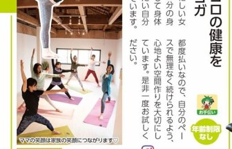 yoga-63