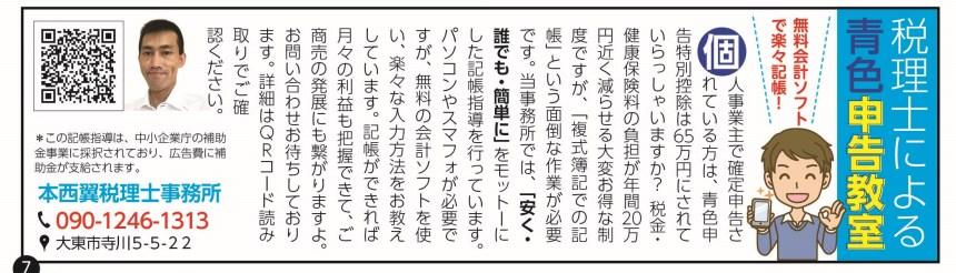★vol.71_017-4