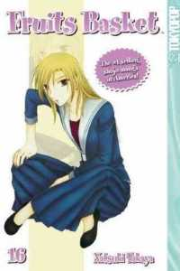 Fruits Basket Volume 16