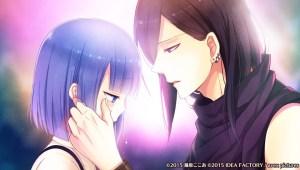 I Doll U Kuroyume Tsubasa Consoling