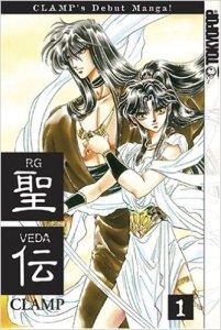 RG Veda Volume 1