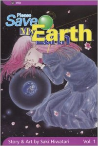 Please Save My Earth Volume 1