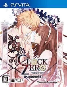 Clock Zero ~Shuuen no Ichibyou~ ExTime