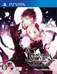 Diabolik Lovers Limited V Edition