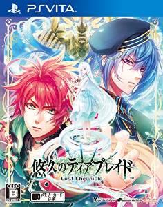 Yuukyuu no Tier Blade -Lost Chronicle-
