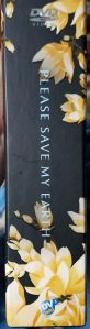 Please Save My Earth DVD Set Spine