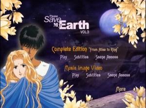 Please Save My Earth DVD Menu 3