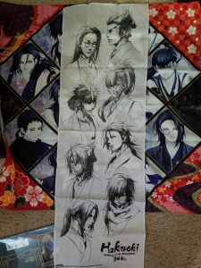 Hakuoki Limited Edition Fabric Items