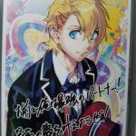 Uta no Prince-sama Amazing Aria Sweet Serenade Love Premium Princess Box Card