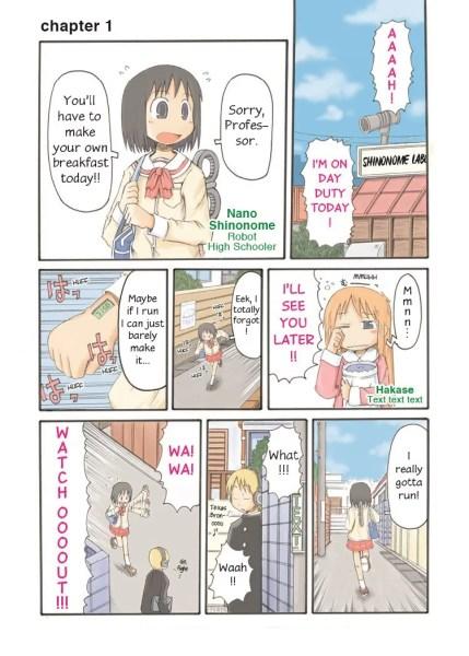 Nichijou Sample 2