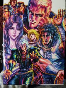 Fist of the North Star back dust cover