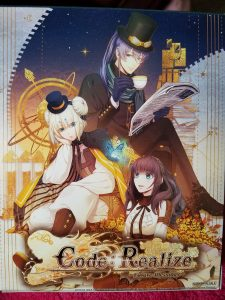 Code: Realize Future Blessings Limited Edition Vita box