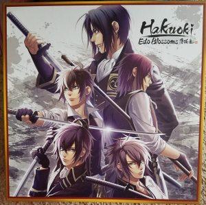 Hakuoki: Edo Blossoms Limited Edition